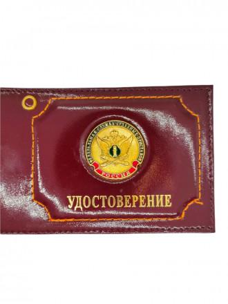Обложка на Удостоверение Судебный Пристав Круглый Значок Бордовая