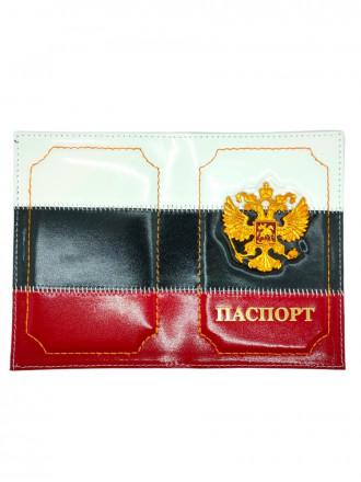 Обложка на Паспорт Герб РФ Триколор Натуральная Кожа (Триколор)