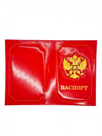 Обложка на Паспорт Герб РФ Натуральная Кожа (Красный)