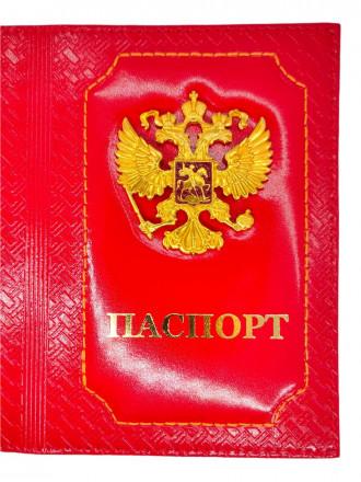 Обложка на Паспорт Герб РФ с Орнаментом Красная