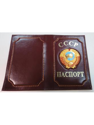 Обложка на Паспорт СССР со Значком Бордовая
