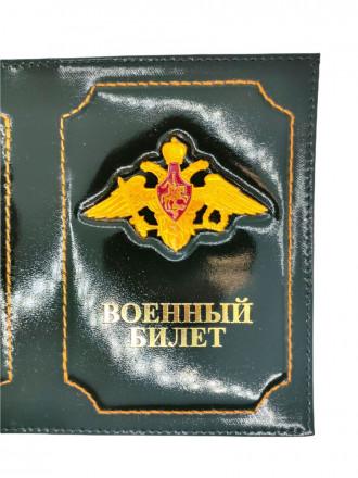 Обложка на Военный Билет Значок Герб МО Черная