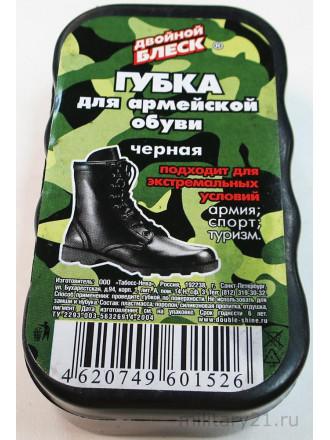 Губка для Армейской Обуви Черная
