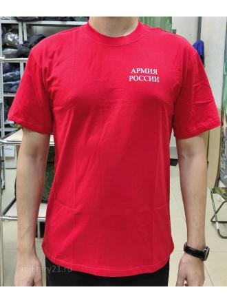 Футболка Армия России Красная