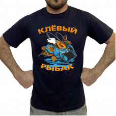 Футболка Клевый Рыбак Темно-синяя