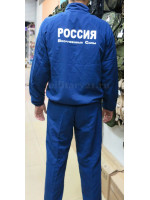 Костюм Спортивный Армейский Россия