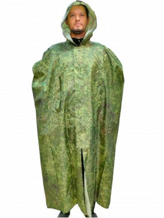 Плащ-накидка Оксфорд Цифра Зеленая