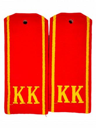 Погоны КК Красные Вышитые Шелком на Сукне 12 см