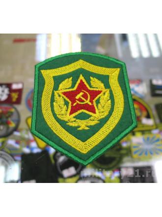 Шеврон Вышитый СА образца 1969 Года Пограничные Войска