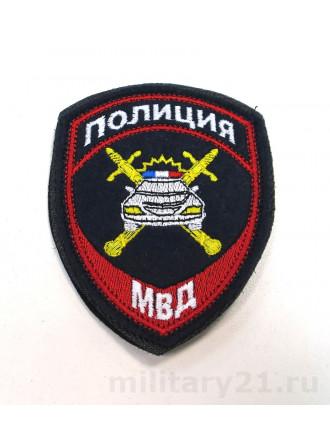Шеврон Вышитый Полиция МВД ГАИ Нового Образца на Липучке (Приказ №777 от 17.11.20)