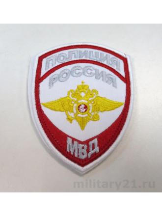 Шеврон Вышитый Полиция МВД Общий Нового Образца (Приказ №777 от 17.11.20) Белый на Липучке