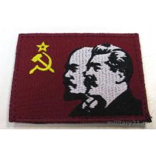 Шеврон вышитый Ленин и Сталин на Липучке