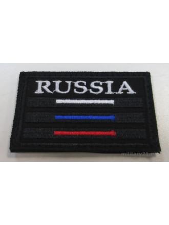 Шеврон Вышитый Russia Черный Кант на Липучке