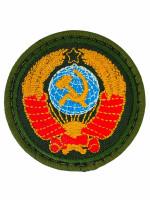 Нашивка Герб СССР 60мм на Липучке