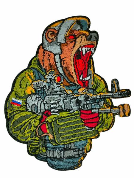 Нашивка Бурый медведь фигачит 76х92мм на Липучке