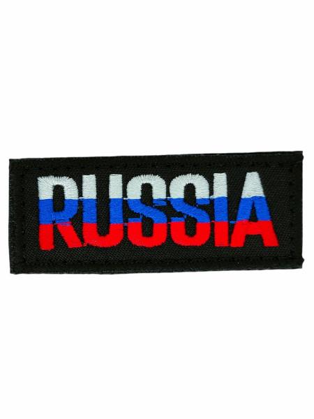 Нашивка RUSSIA 30х75мм Оверлок на Липучке
