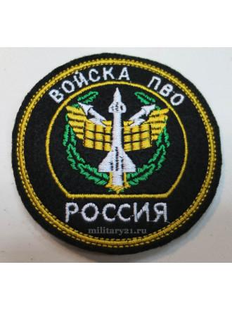 Шеврон Россия Войска ПВО