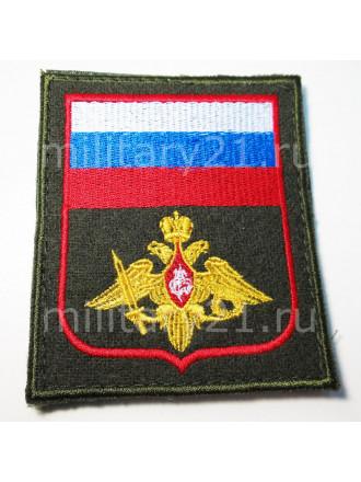 Нарукавный Знак Принадлежности к МО Приказ 300 Красный Кант