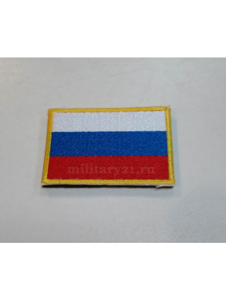 Шеврон Флаг РФ Желтый Кант