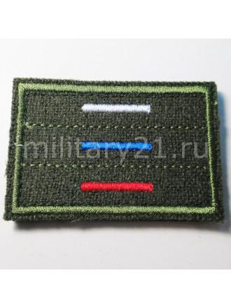 Нарукавный Знак Полевой Россия Тонкими Полосами