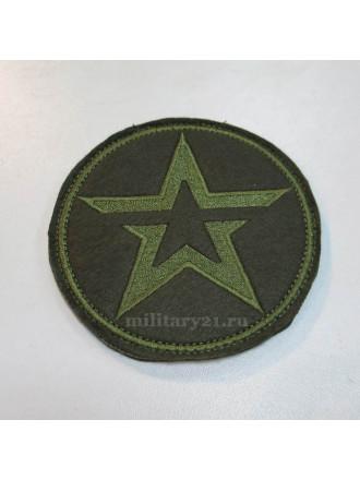 Шеврон Армия России Звезда Полевой
