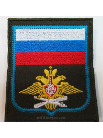 Шеврон ВВС 300 Приказ Оливковый Фон