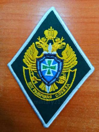 Шеврон Вышитый ПС (Ромб) Старого Образца (Зеленый)