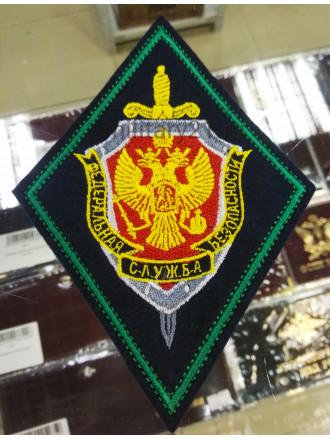 Шеврон Вышитый ПС ФСБ (ромб) Иссиня-черный Фон с Зеленым Кантом
