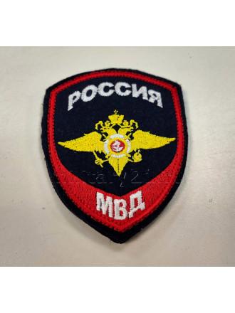 Шеврон Внутренняя Служба МВД на Куртку на Липучке Неметаллизированная