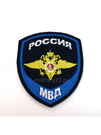 Шеврон МВД Юстиция на Куртку без Липучки Неметаллизированный