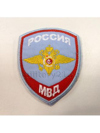 Шеврон Внутренняя Служба МВД на Повседневную Рубашку на Липучке