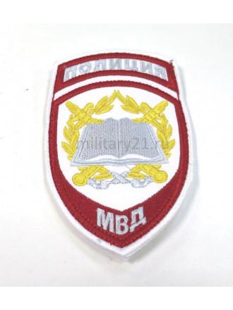 Шеврон Вышитый Полиция МВД Образовательные Учреждения без Липучки на Парадную Рубашку