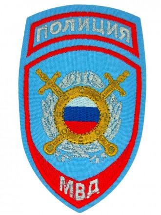Шеврон Вышитый Полиция ООП МВД России/Голубой /Золото
