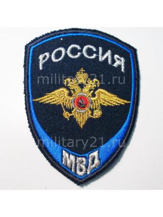 Шеврон Вышитый Юстиция МВД (Общий) Темно-синий на Липучке