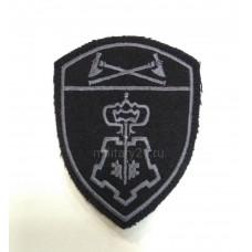 Шеврон Росгвардия Вневедомственная охрана Приволжский ВО черный фон серая вышивка