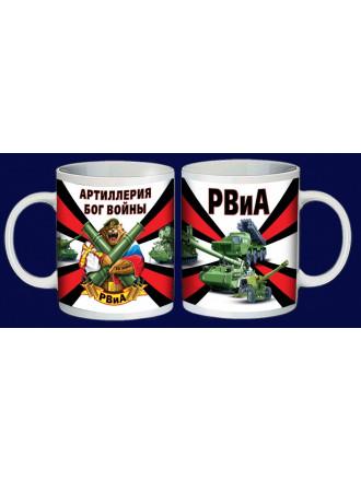 Кружка РВиА Артиллерия Бог Войны Керамическая