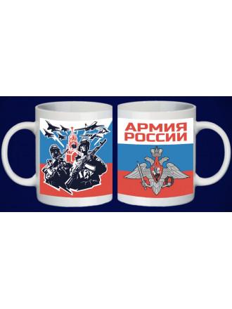 Кружка Армия России