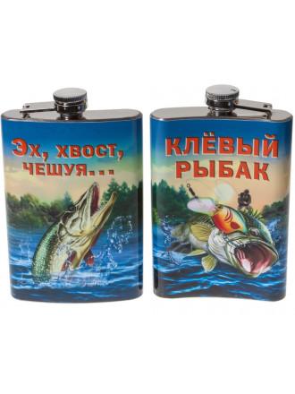 Фляжка Сувенирная Клевый Рыбак