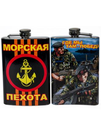Фляга Морская Пехота