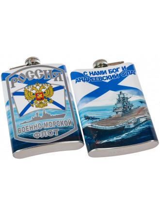 Фляга ВМФ России
