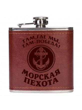 Фляжка Морская пехота 180 мл