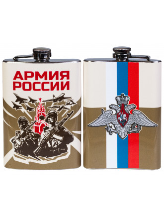 Фляга Армия России