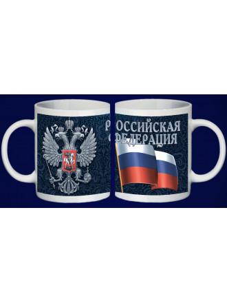 Кружка Герб РФ