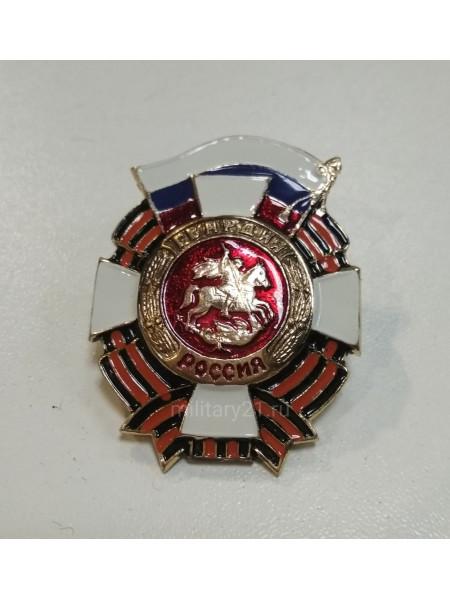 Знак Гвардия Россия Крест Алюминий Золото