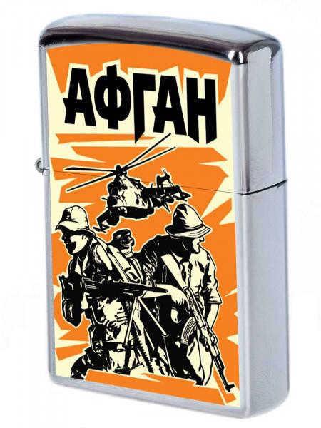 Бензиновая Крутая Зажигалка Афган