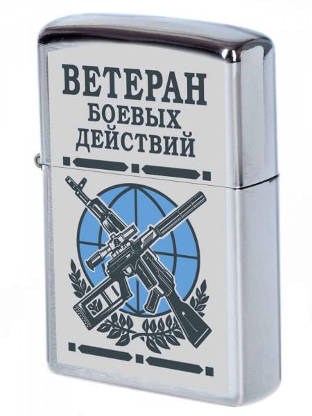 Зажигалка Металлическая Ветеран Боевых Действий