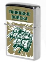 Зажигалка Танковые Войска Бензиновая