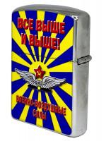 Зажигалка ВВС Бензиновая