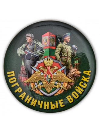 Значок Закатный Пограничные Войска