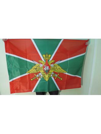 Флаг Погранвойска 90х135 см
